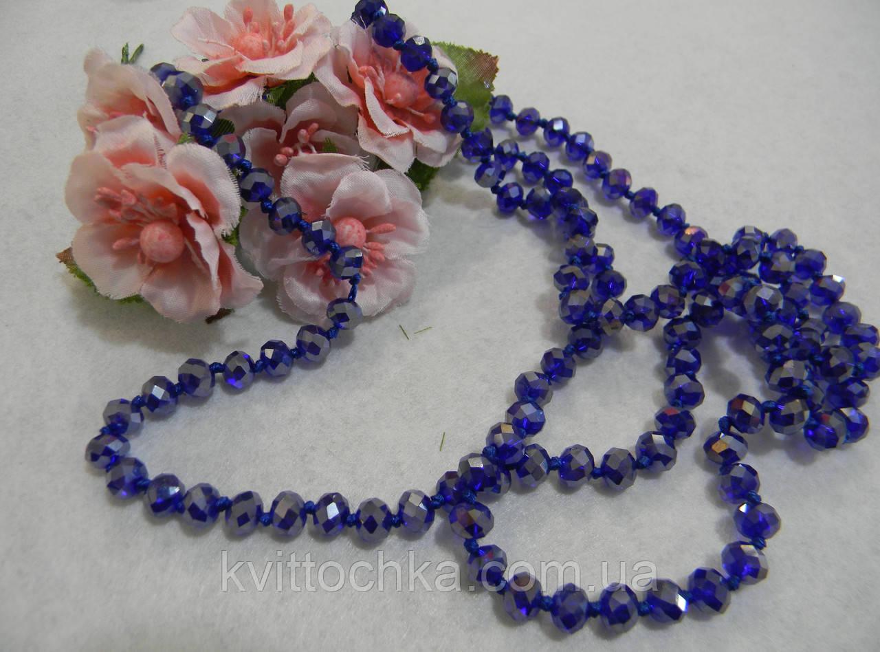 Хрусталь стекло 8 мм. синий перломутр