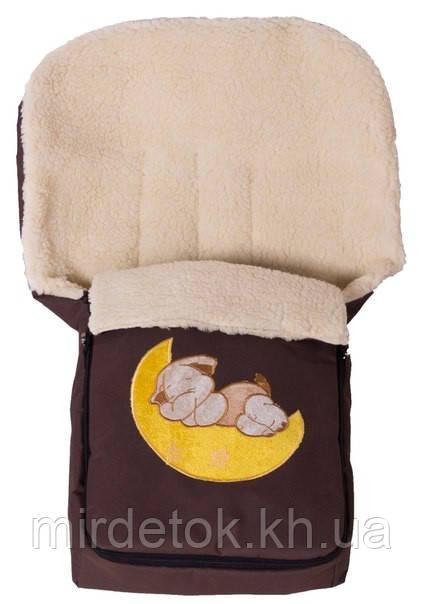 Конверт зимний универсальный с аппликацией №8 Qvatro коричневый (слон на месяце)