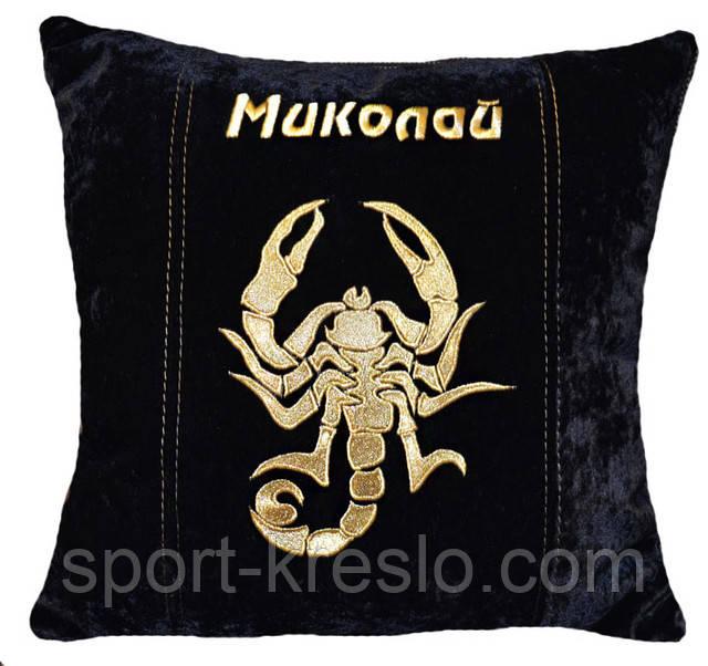 Сувенирная подушка с вышивкой знака зодиака