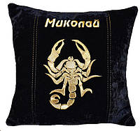 Сувенирная подушка  с вышивкой знаки зодиака