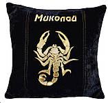 Декоративная подушка с морской вышивкой якоря, фото 3