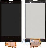 Дисплей (экраны) для телефона Sony Xperia Ion LT28i, Xperia Ion LT28h + Touchscreen