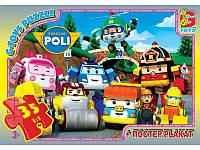 Пазлы Робокар Полли 35 элементов G-Toys арт. RR067432