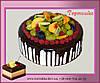 Торт с фруктами с шоколадными подтеками