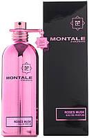 Montale Roses Musk парфюмированная вода 100 ml. (Монталь Роза Мускус)