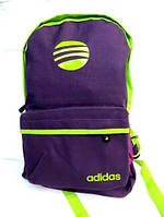 """Качественный спортивный рюкзак """"adidas"""""""