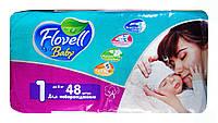 Детские подгузники Flovell Baby Newborn 1 (до 5 кг) - 48 шт.