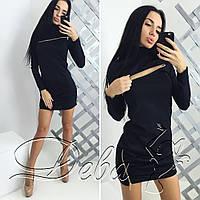 """Платье с длинным рукавом """"Glamour"""": черный 42"""