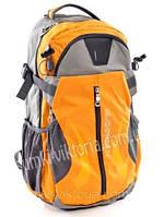Рюкзак для туризма EF на 45 литров (оранж)
