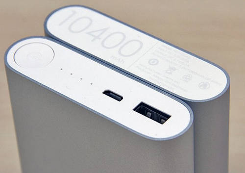 Внешний аккумулятор повер банк Power Bank XIAOMI MI 10400mAh (XIAOMI)
