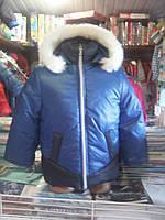 Куртка зимова для хлопчика 2 - 5 років