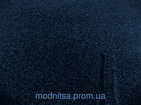 Шерсть вареная пальтовая Баритон (Сумы) (т. синий) (арт. 01198) отрез 0,9 + 1,1 + 0,97 м
