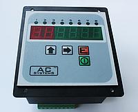Весовой автоматический измеритель - дозатор VSET03