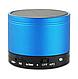 Динамик Bluetooth S10 #100355, фото 2