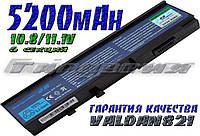 Аккумуляторная батарея Acer TravelMate 3300 3304WXMi 4330 4520 4720 4730G 6231 6252 6253 6291 6292  6293 6492