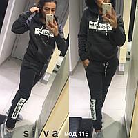 Женский спортивный  костюм   Adidas из трехнитки с начесом