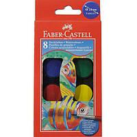 Краски акварельные сухие с кисточкой, 8 цветов