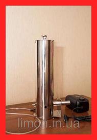 Дымогенератор холодного копчения SmoGen-2 (2,4л.)+ПОДАРОК (РЕЦЕПТЫ)