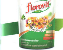 Флоровит для садовых цветов растворимое удобрение (200 гр. )