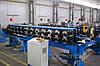 Линия по производству профиля типа шинорейка