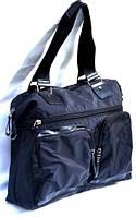 Стильная мужская дорожная сумка EF
