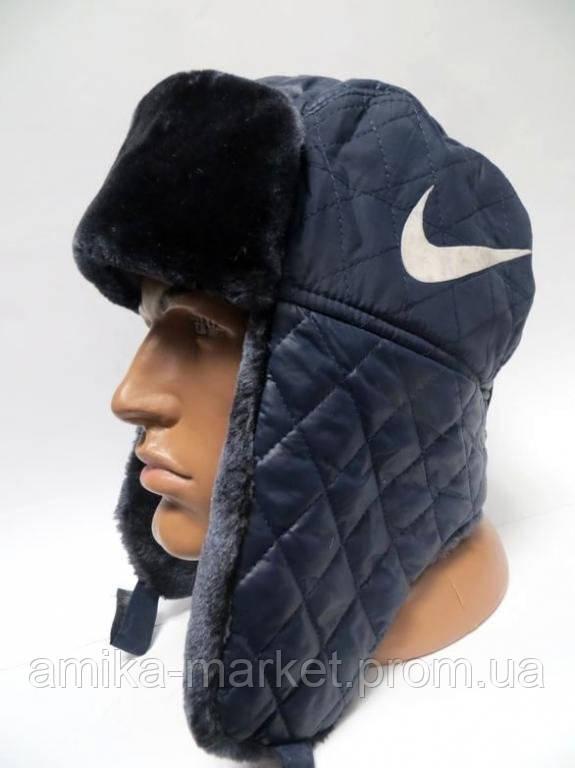 Зимняя теплая шапка ушанка мужская NIKE - Амика-маркет в Хмельницком