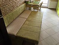 """Мягкая кухонная лавка/диван на кухню   """"Кубис Сон"""""""