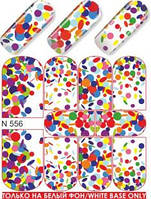 Слайдер-дизайн №556