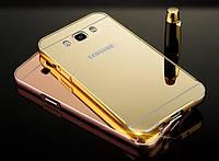 Чехол-бампер для телефона+зеркальная задняя крышка Samsung J7 (J710) 2016