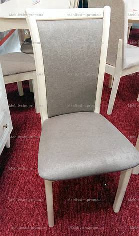 Стілець обідній Консул (розбірний) Mlx, білий, фото 2