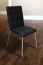 Стілець Аманда коричневий (Мікс-Меблі ТМ), фото 3