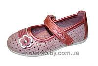 Туфли с перфорацией ТМ Шалунишка на девочку