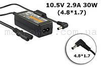 Блок питания для ноутбука Sony Vaio 10.5v 2.9a 30w (4.8/1.7) VGN-P11 P13 P15 P17 P19 P31 P39 P45 P50 P530 P588