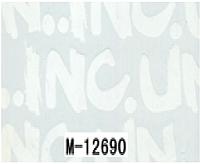 Пленка аквапринт буковки М-12690, Харьков (ширина 100см)