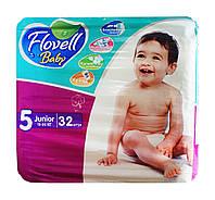 Детские подгузники Flovell Baby Junior 5 (12-25 кг) - 32 шт.