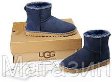 Женские угги UGG Classic Mini, мини угги угг австралия оригинал синие, фото 2