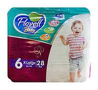 Детские подгузники Flovell Baby X Large 6 (16+ кг) - 28 шт.