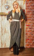 Длинное женское платье в модный принт