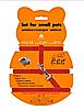 Шлея DOGextreme 0701 c поводком для грызунов