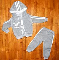 Теплые спортивные костюмы тройки Адик Стайл98/104 рр, фото 1