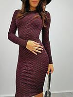 Женское платье облегающее зефир