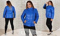 Женская стильная куртка №58 р-ры 48-52 электрик