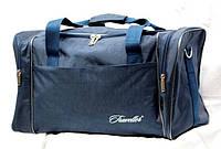 Дорожная сумка Traveller - разные окрасы