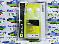 Ультрафиолетовый краситель Errecom Brilliant TR 1003.01.S3 250 ml