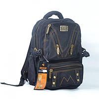 Рюкзак брезентовый средний размер Gold Be