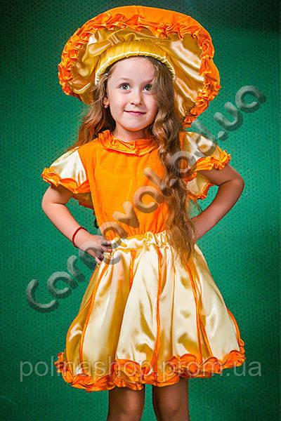 Карнавальний костюм Гриб Лисичка для дівчинки