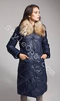 Длинный зимний женский пуховик с искусственным мехом