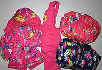 Куртка +комбинезон на меховой подкладке для девочек -Cross Fire 12 мес.