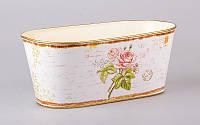 """Кашпо металлическое 36х18х15 см. """"Роза"""" розовое, овальное"""