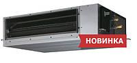 ARYG45LHTBP/AOYG45LBTA Инверторный кондиционер Fujitsu канального типа SMART DESIGN, фото 1
